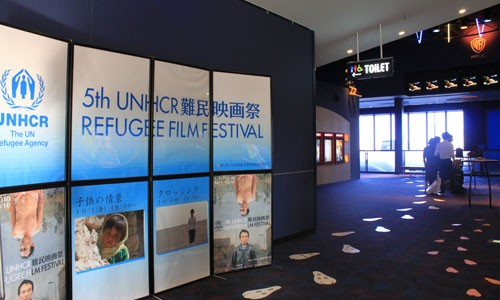 第5回UNHCR難民映画祭(2010年)のオープニングは横浜のワーナー・マイカル・シネマズみなとみらいで行いました。/ The 5th UNHCR Refugee Film Festival opening event was held at Warner Mycal Cinemas Minatomirai in Yokohama.(2010)