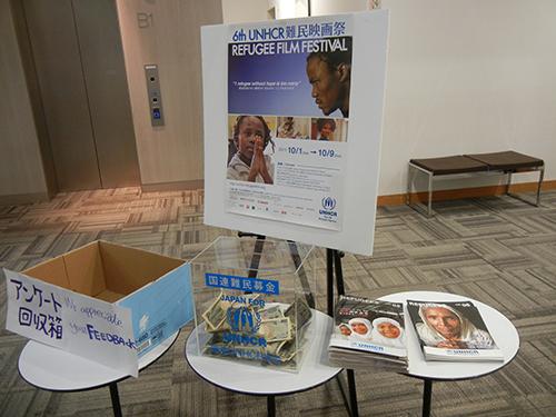 第6回UNHCR難民映画祭(2011年)のポスター。難民映画祭は入場無料ですが、各会場で皆様のご寄付を募っております。/Poster of the 6th UNHCR Refugee Film Festival.