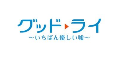 title-logo-2L_4c