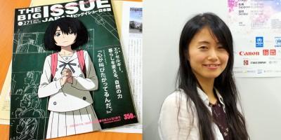 collage_fujiisan