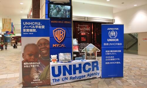 横浜会場(2010年・第5回)のショッピングモールではUNHCRの公式支援窓口の国連UNHCR協会が毎月の継続的な寄付プログラムへの参加促進キャンペーンを行いました/ Fundraising campaign by Japan Association for UNHCR (5th, 2010)