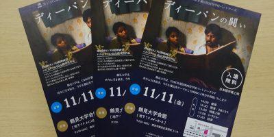 15_tsurumi_brochure-photo