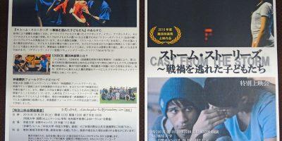 9_meisei-brochure-photo