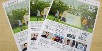 14_tgu_brochure-photo