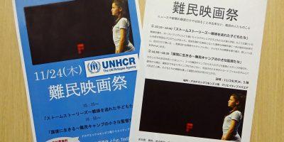 7_kgu-brochure-photo