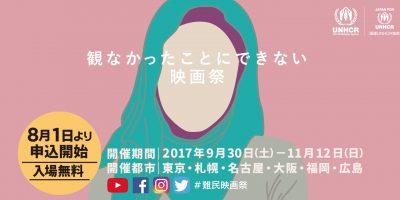 teaser site