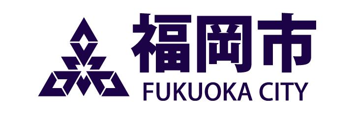 FUKUOKA CITY市