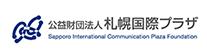 札幌国際プラザ