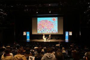 大阪上映(大阪ナレッジシアター)10/29 三角梢恵さんによるトークイベント