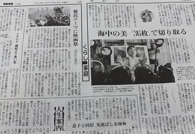 IMG_yomiuri-1.jpg