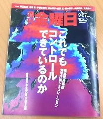 kinyobi.jpg