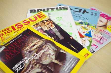 magazines_450.jpg